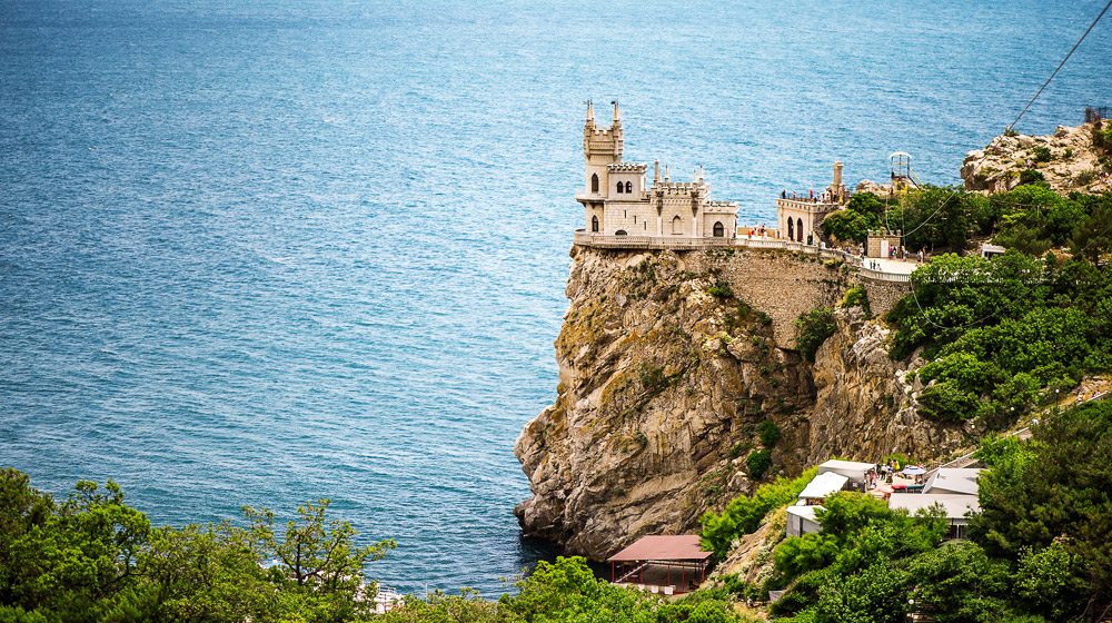 Симферополь (Крым)