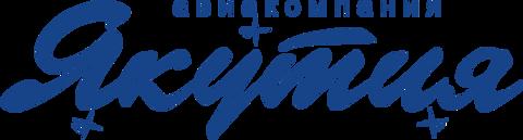 Якутия