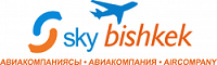 Скай Бишкек