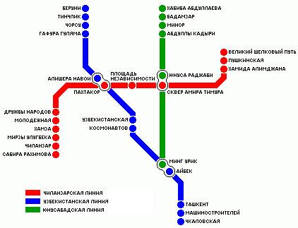 Карта метро г.Ташкент. Схема метрополитена: Ташкент.