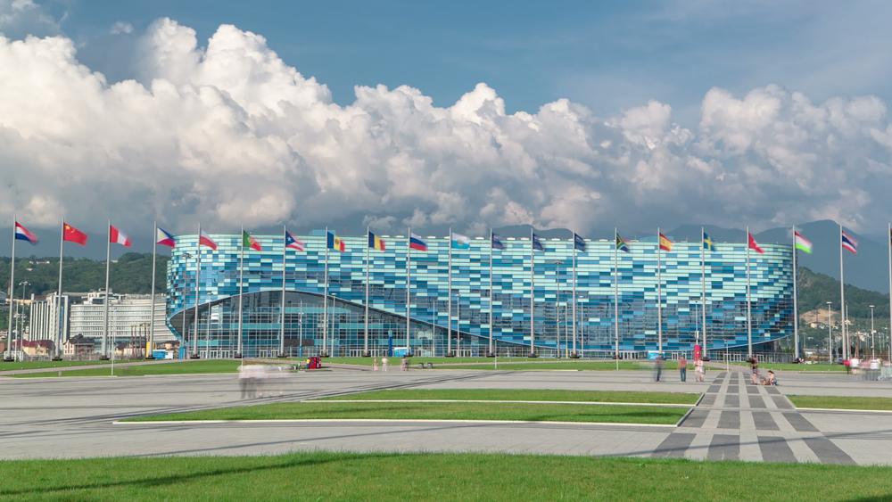 Ледовый дворец, Олимпийский парк