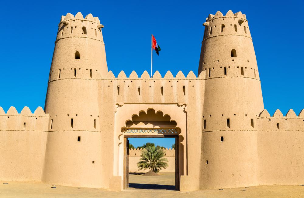 Дворец Аль-Айн. Абу-Даби, ОАЭ.