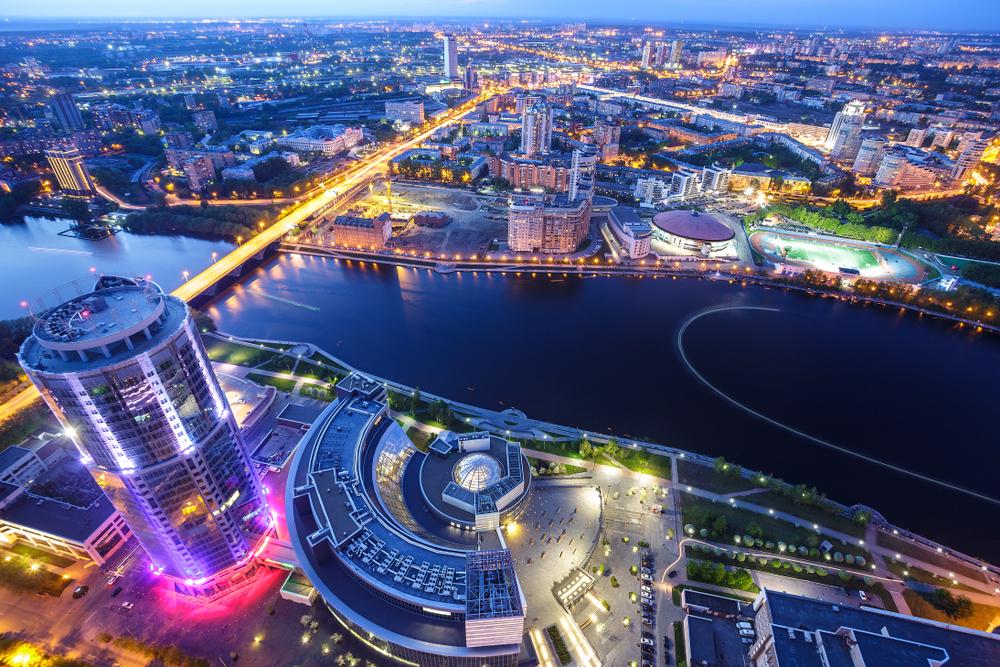 Екатеринбург: что посмотреть, как добраться, погода ...