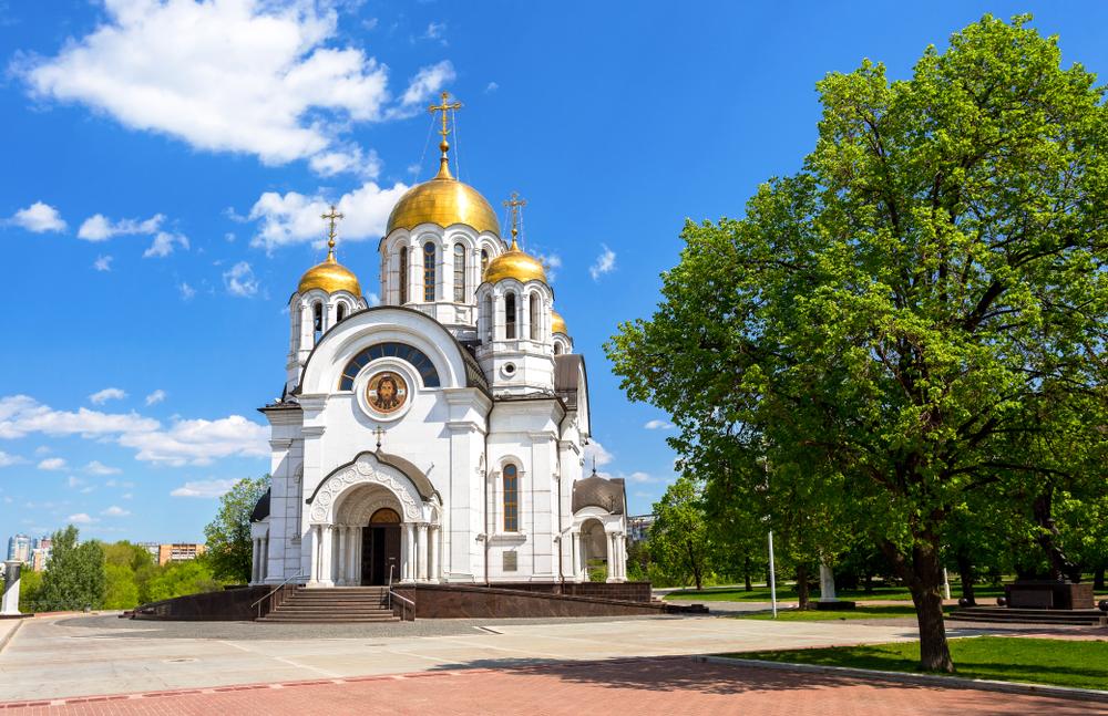Церковь Святого Георгия, Самара
