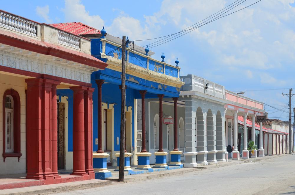 Улица в городе Хибара