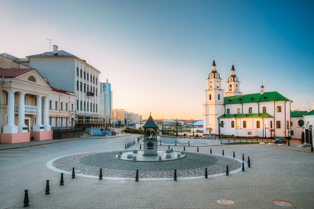 Верхний город, Минск, Белоруссия
