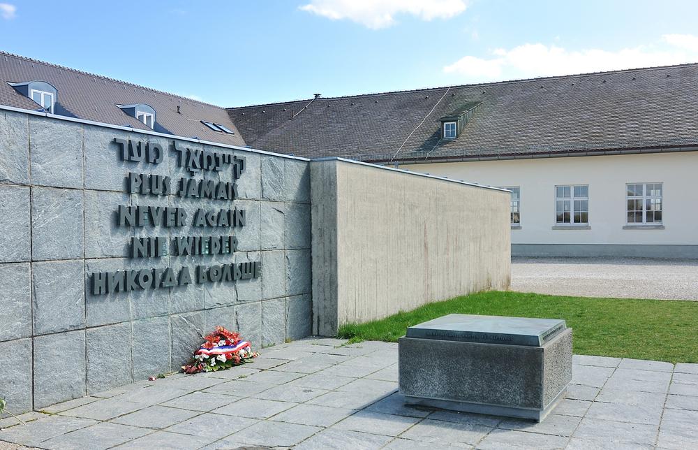 Мемориальный комплекс вДахау