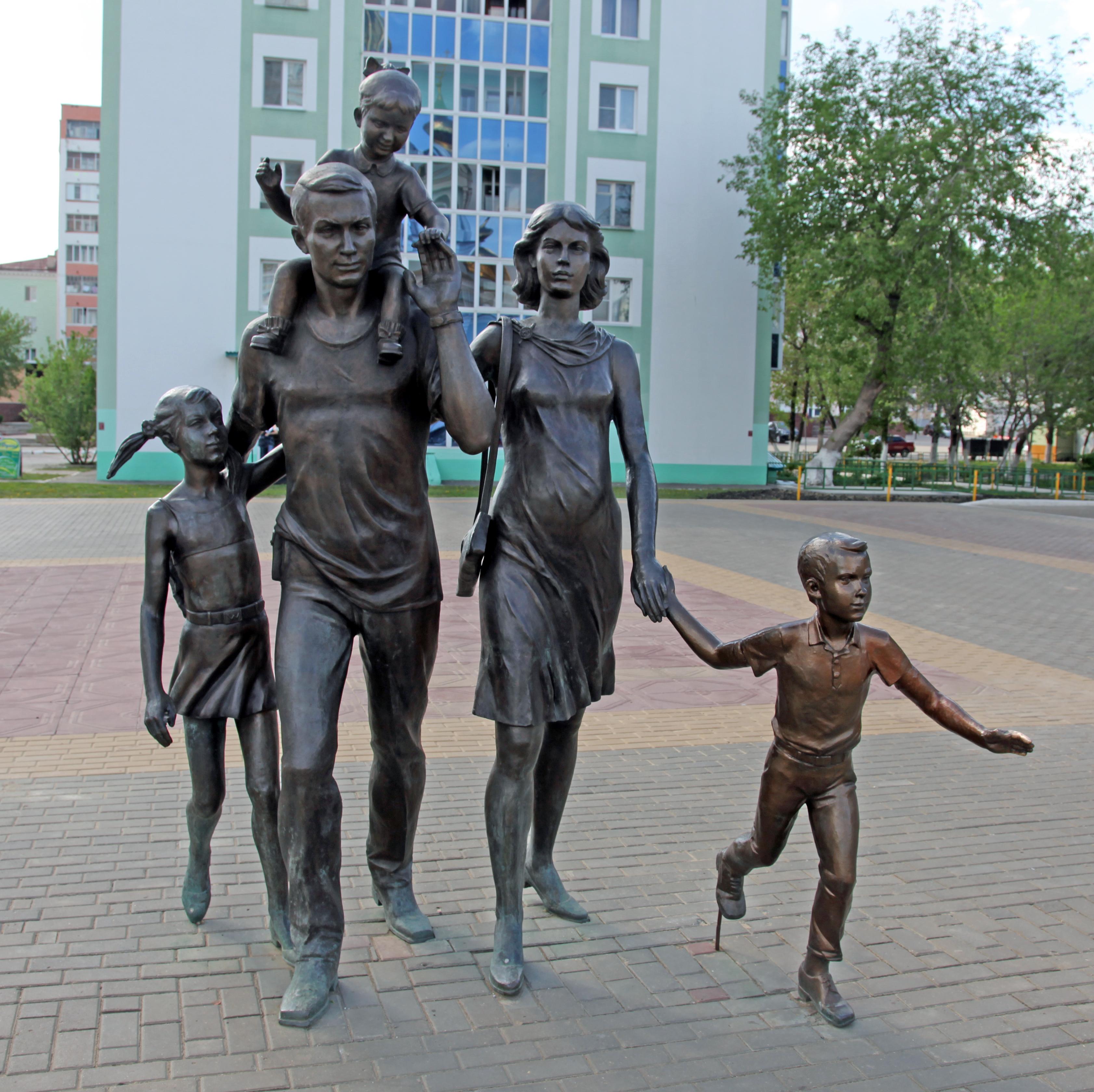 Памятник семье, Саранск