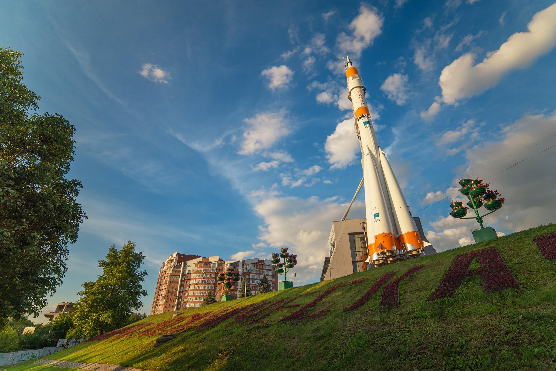 Музей «Самара космическая»