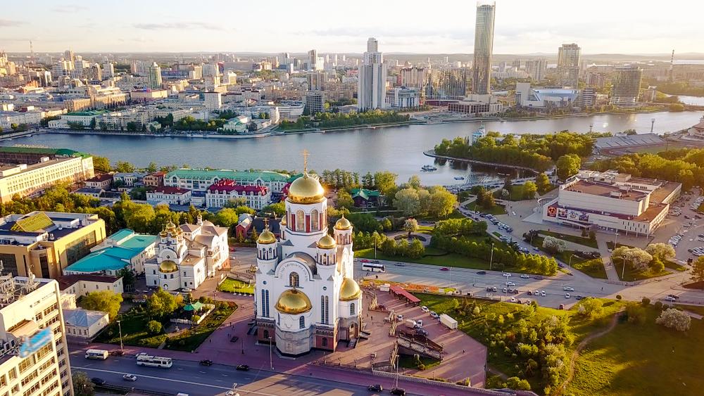 Екатеринбург: что посмотреть, как добраться, погода, сувениры ...