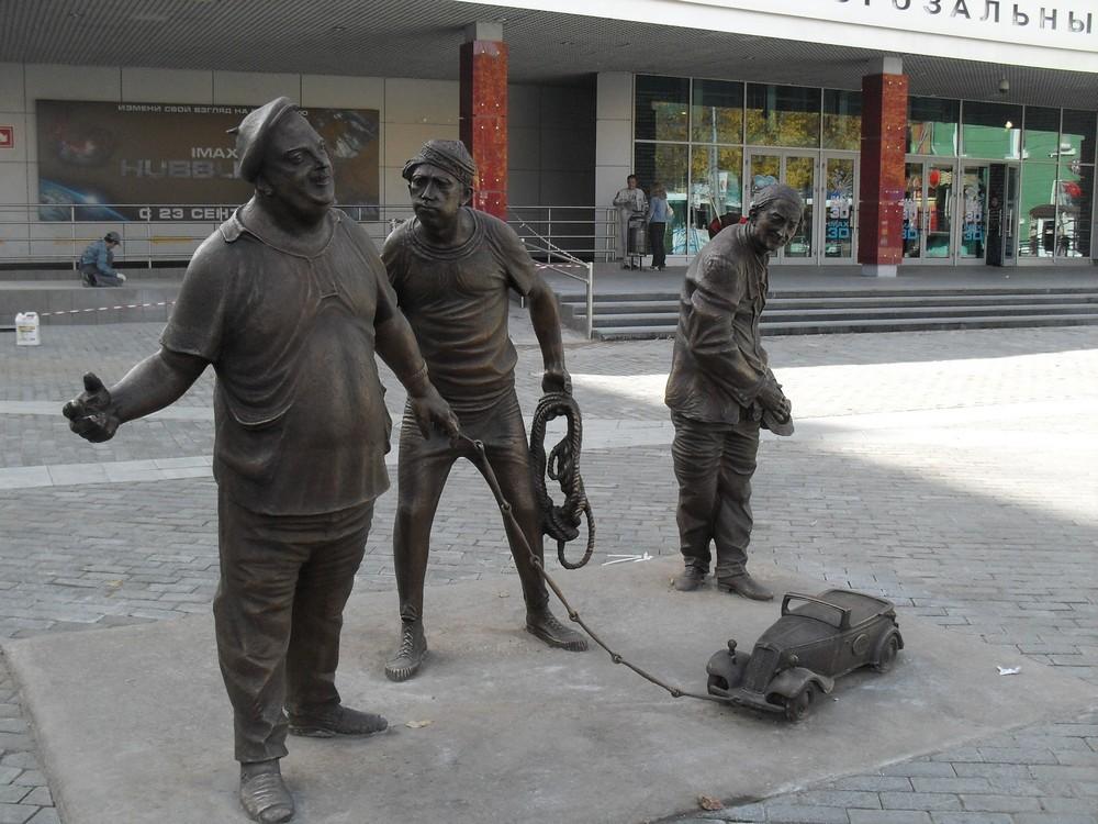 Скульптура «Трус, Балбес, Бывалый»