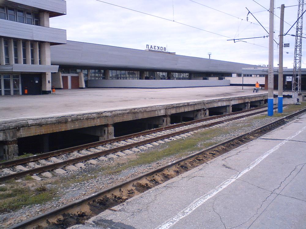 Вокзал Тольятти