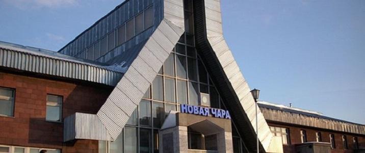 Вокзал Новая Чара