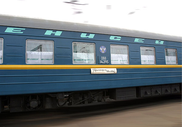 Купить билет на поезд в красноярск сколько стоит билет на самолет из москвы до душанбе