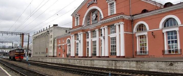 Вокзал Брянск - Орловский