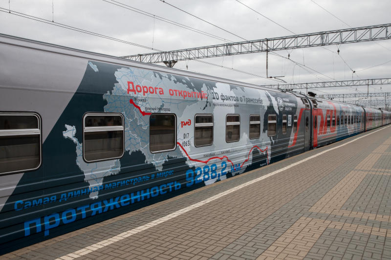 Билеты на поезд новосибирск владивосток стоимость