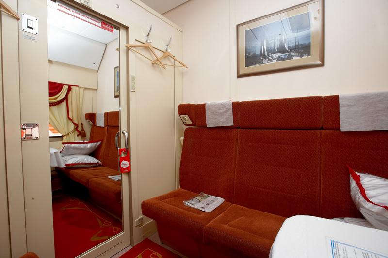 Купить билеты санкт-петербург плацкарт купе стрела авиабилеты билеты на самолет санкт-петербург ереван цена прямые рейсы