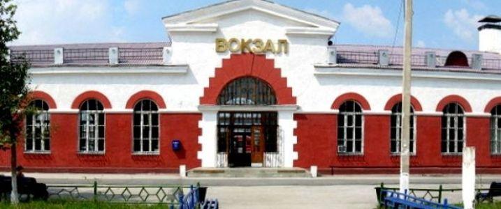 Вокзал Сибай