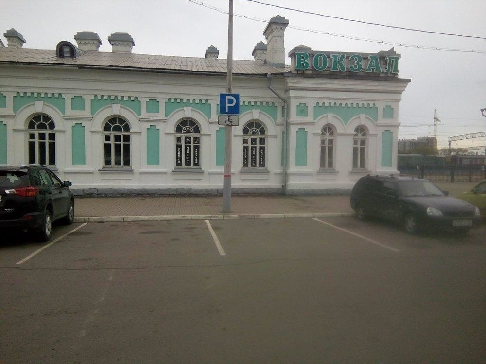 Вокзал Череповец