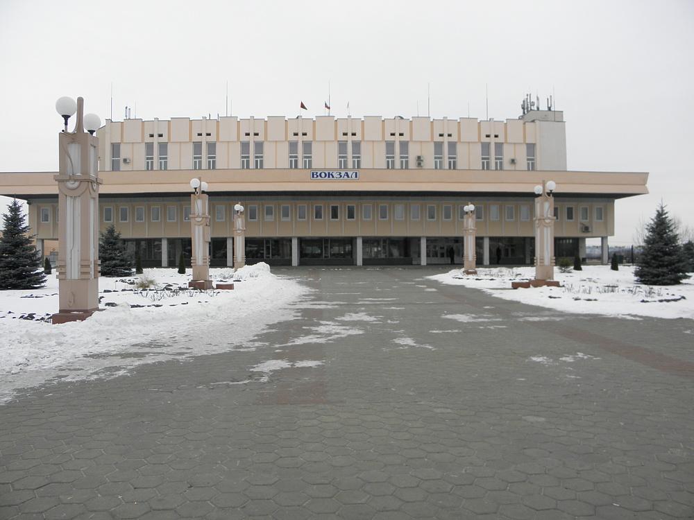 Вокзал Старый Оскол