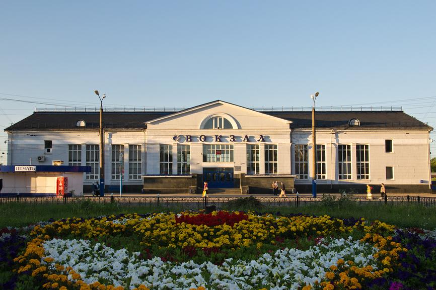 Вокзал Дзержинск