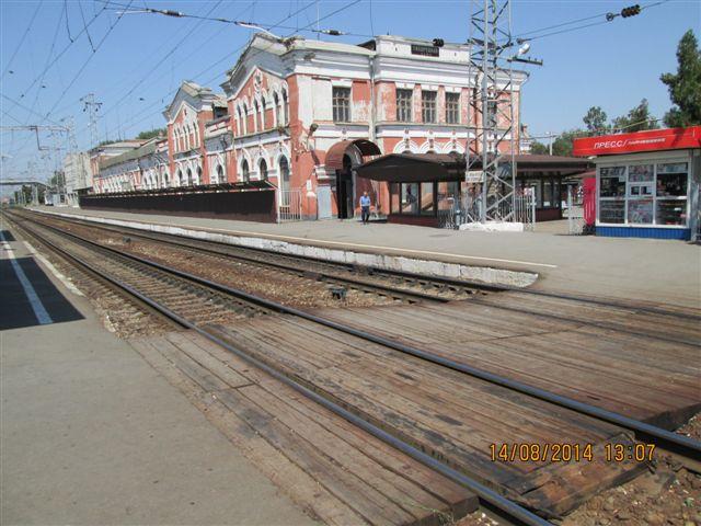 Вокзал Тихорецкая