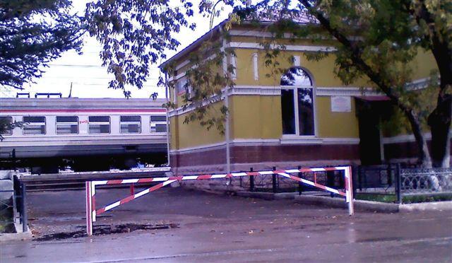 Вокзал Аша