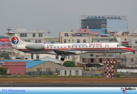 Усинск москва билеты на самолет автомобиль в аренду кировоград
