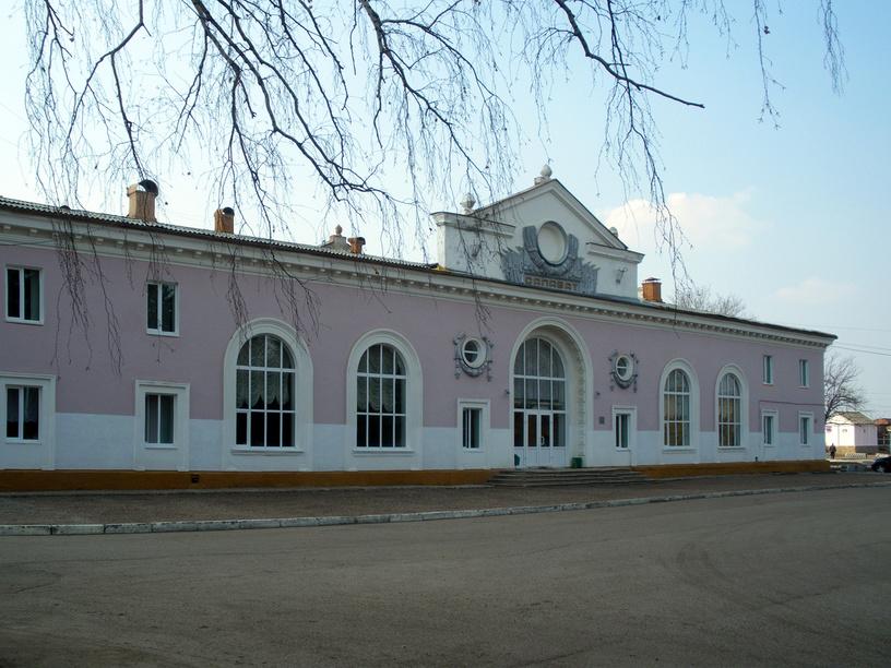 Вокзал Салават