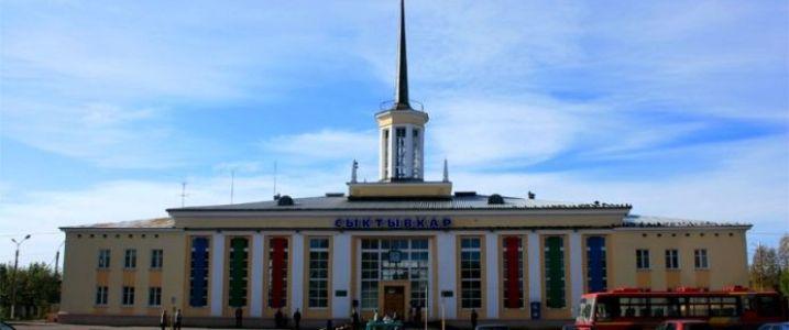 Вокзал Сыктывкар