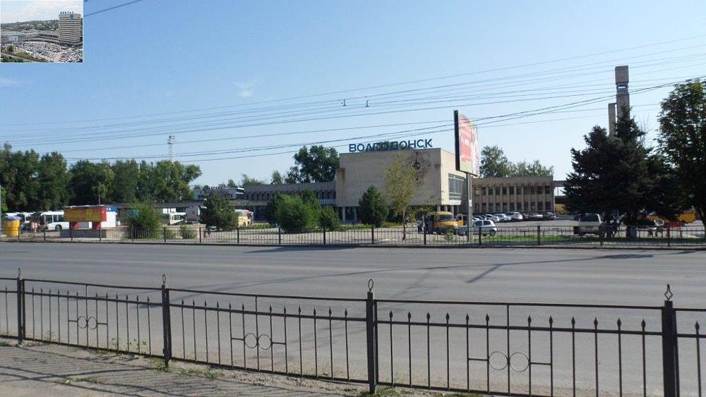 Вокзал Волгодонская