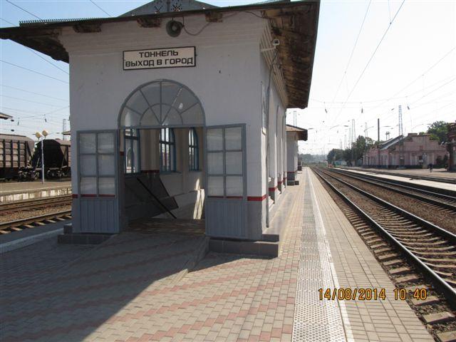 Вокзал Кавказская