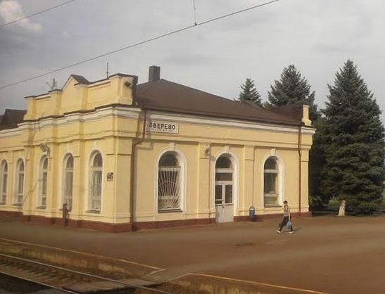Вокзал Зверево