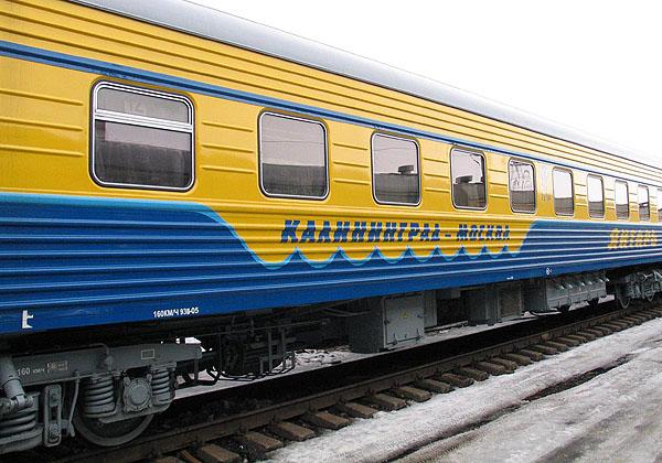 Купить билет на поезд в калининград из москвы билеты на самолет в израиль в ноябре 2019
