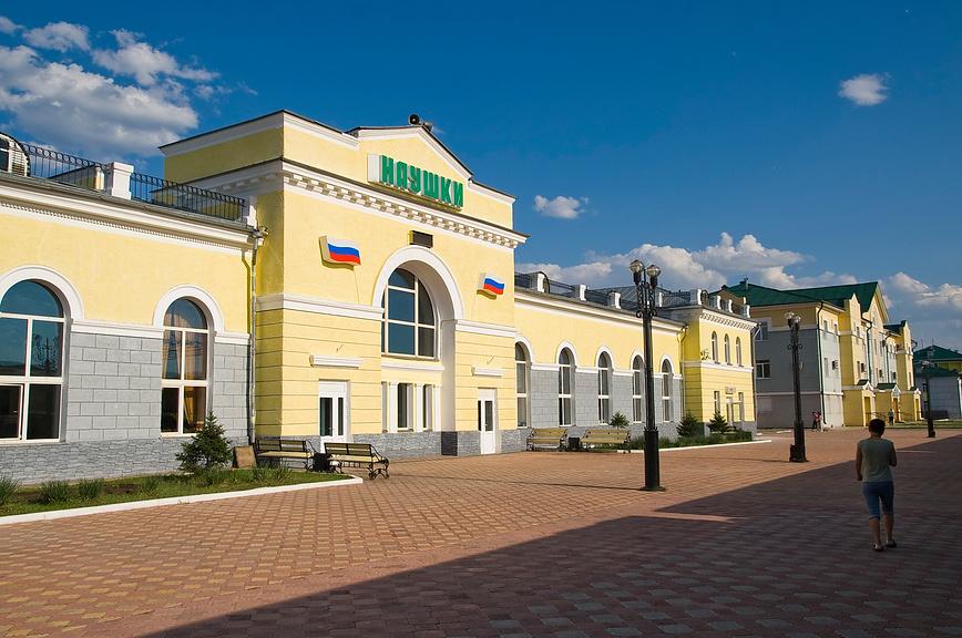 Вокзал Наушки