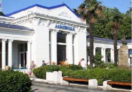 Вокзал Лазаревская