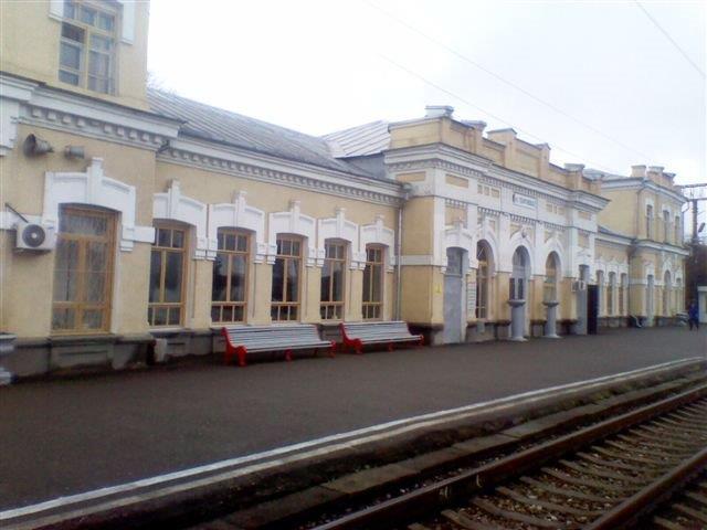 Вокзал Георгиевск