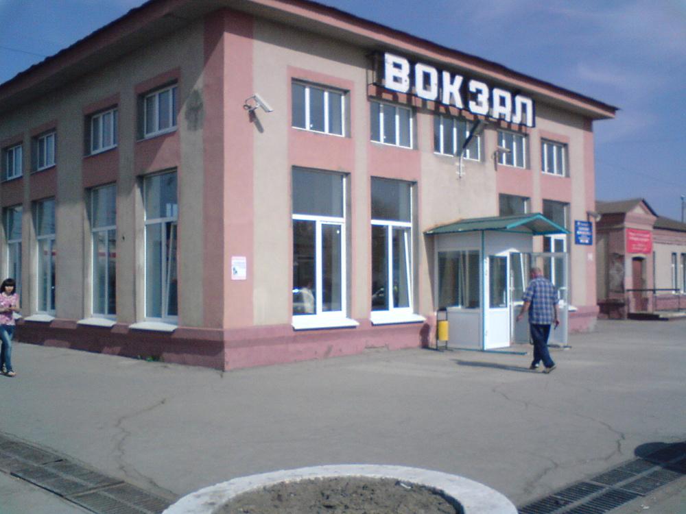 Вокзал Чапаевск