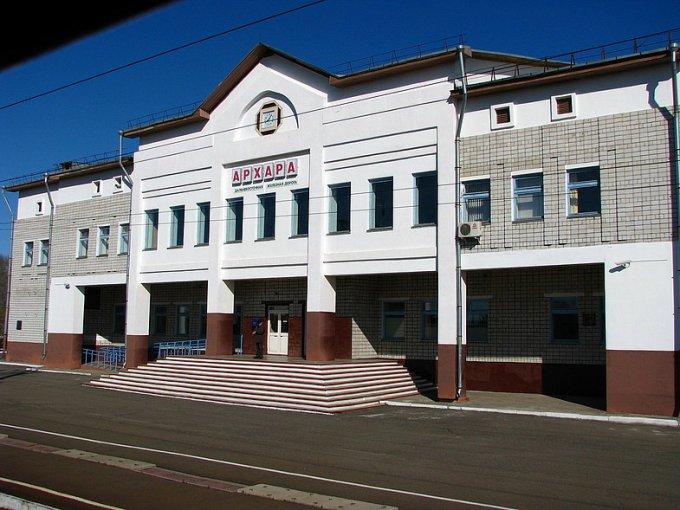 Вокзал Архара