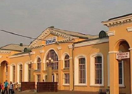 Вокзал Карымская