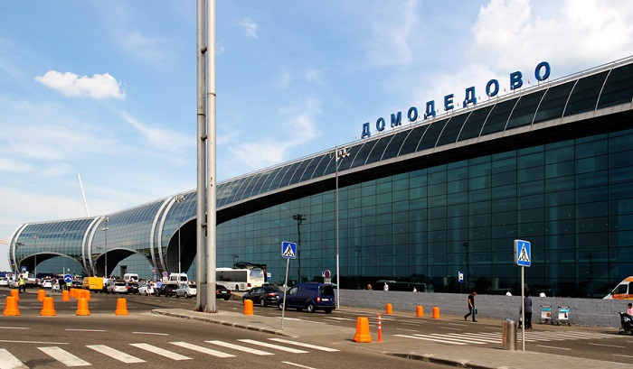 Поменять билеты на самолет в домодедово стоимость билетов до анапы на самолете из москвы