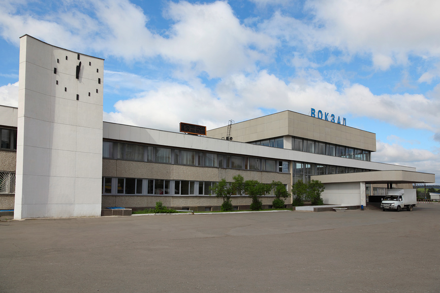 Вокзал Миасс