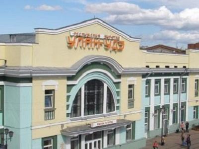Вокзал Улан-Удэ