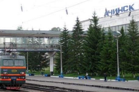 Вокзал Ачинск