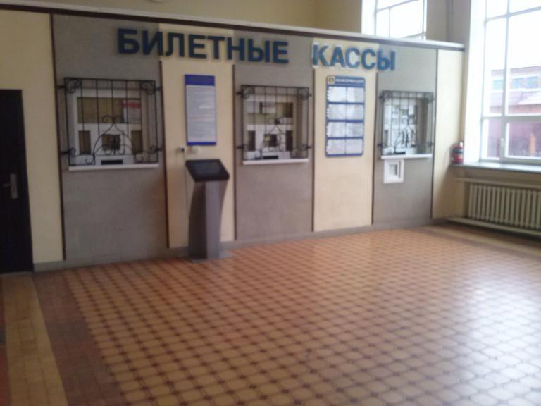 Вокзал Валуйки