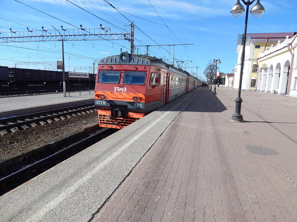 Вокзал Волховстрой-1