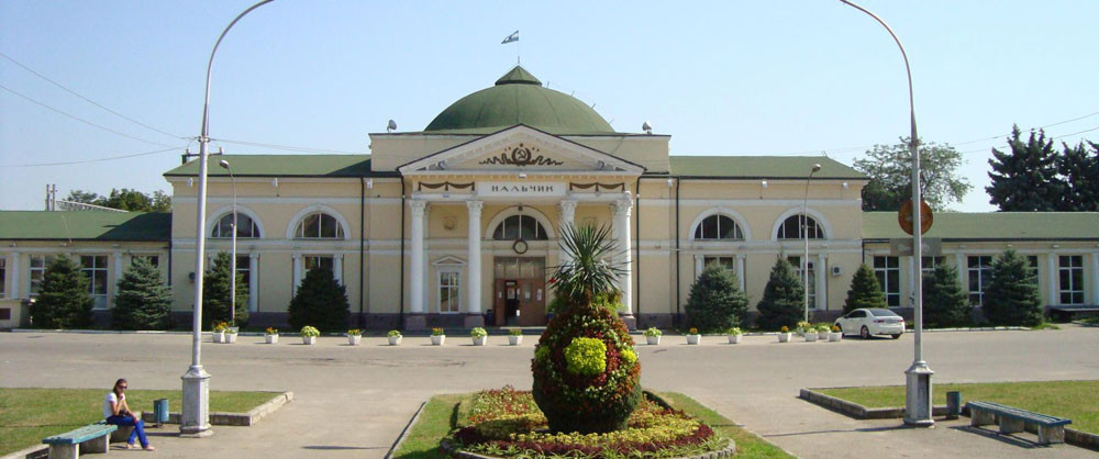 Вокзал Нальчик