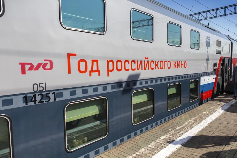 Купить билет на фирменный поезд москва челябинск образец покупки билета на самолет