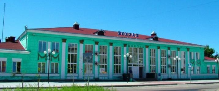 Вокзал Белогорск