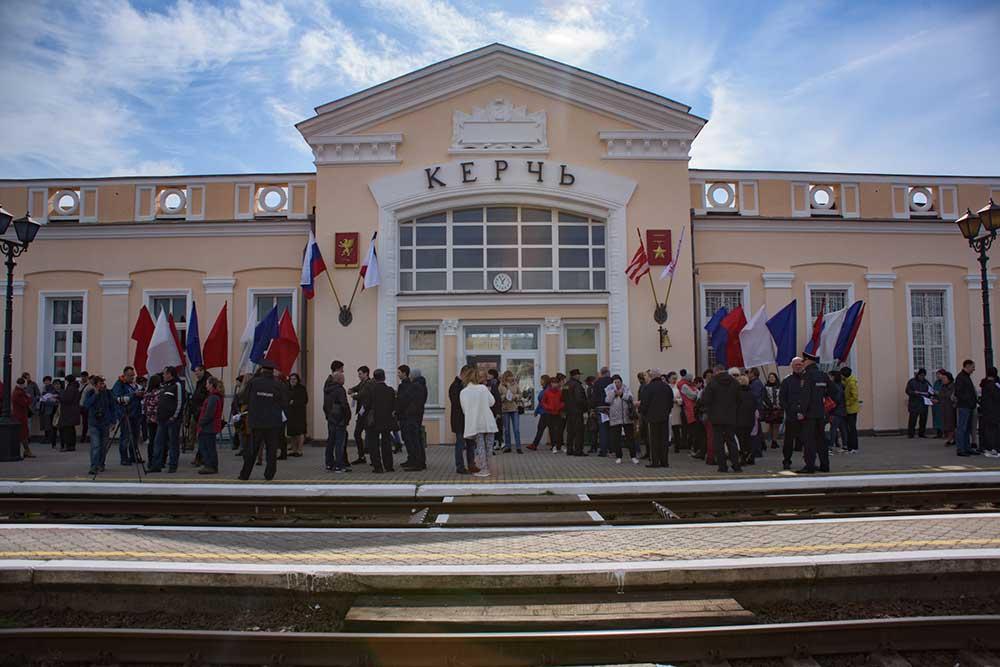 Вокзал Керчь (основной)